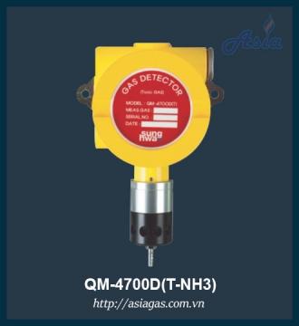 Đầu dò khí Amoniac phòng nổ QM-4700D(T-NH3)